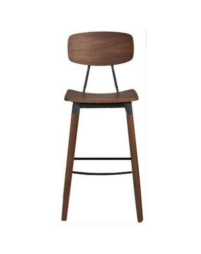 JP Office Workstations French Industrial Bar Stool