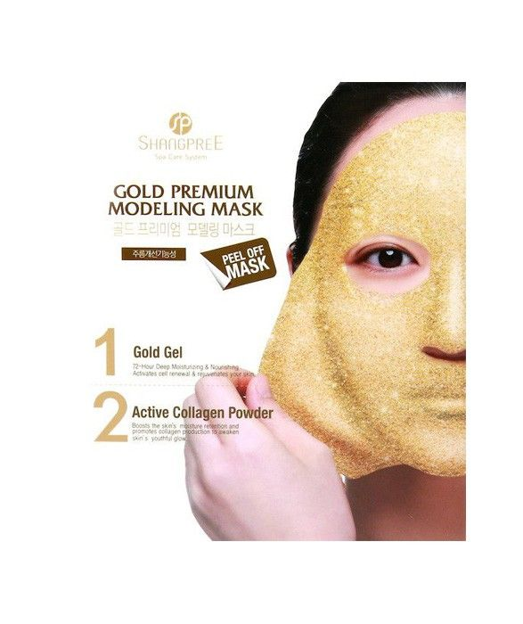 Shangpree Gold Premium Modelling Mask