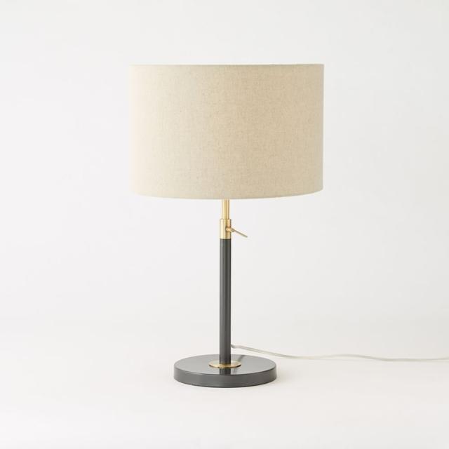 West Elm Telescoping Table Lamp