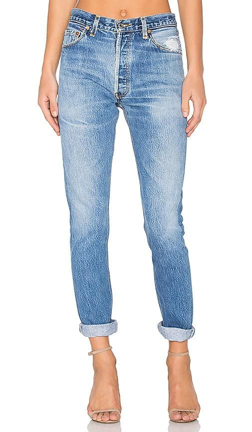 13 High Waisted Jean Outfits Who What Wear