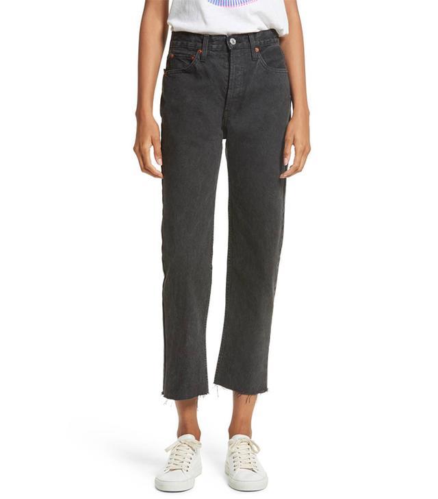 High Rise Butt Rip jeans