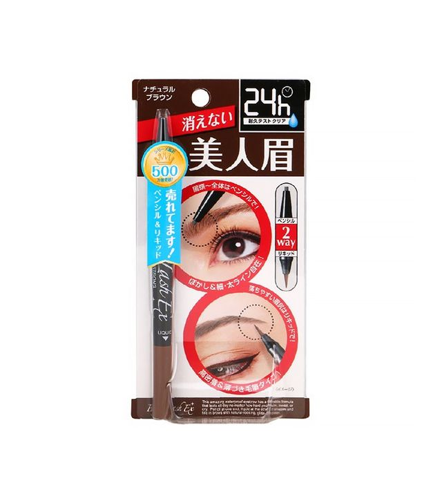 Browlash EX Eyebrow Liquid Pencil