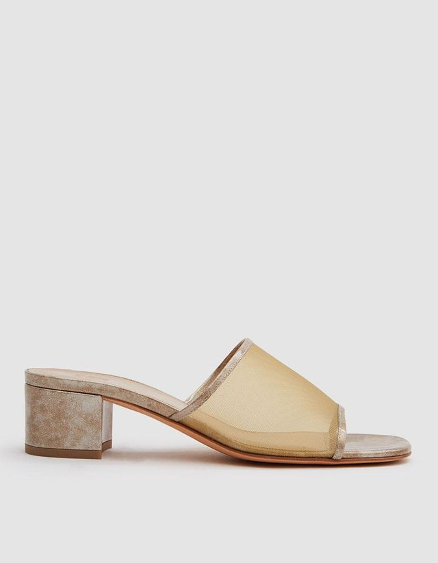 Sophie Mesh Slide in Gold/Straw