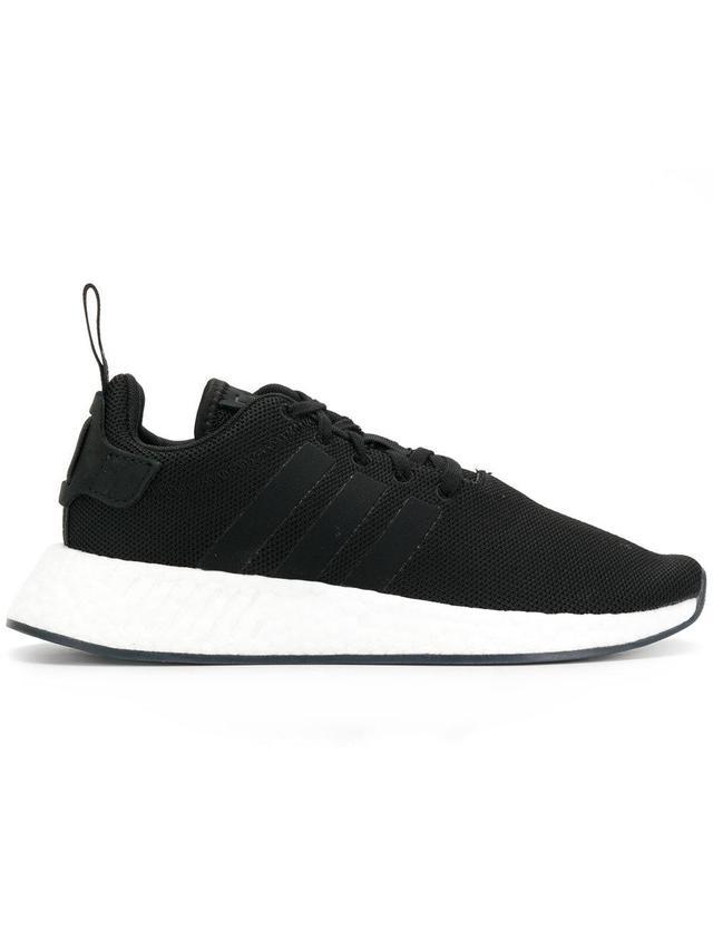 NMD R2 sneakers