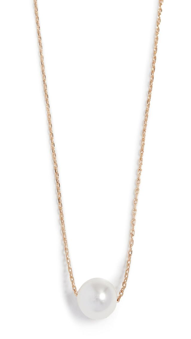 Petite Swarovski Imitation Pearl Necklace