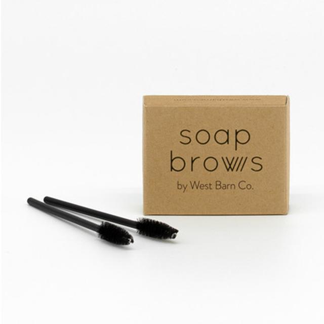 Soap Brows Kit