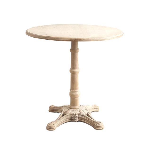 Anthropologie Poncelet Side Table