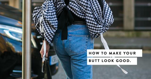 Wie Sie Ihren Hintern Gut Aussehen Lassen
