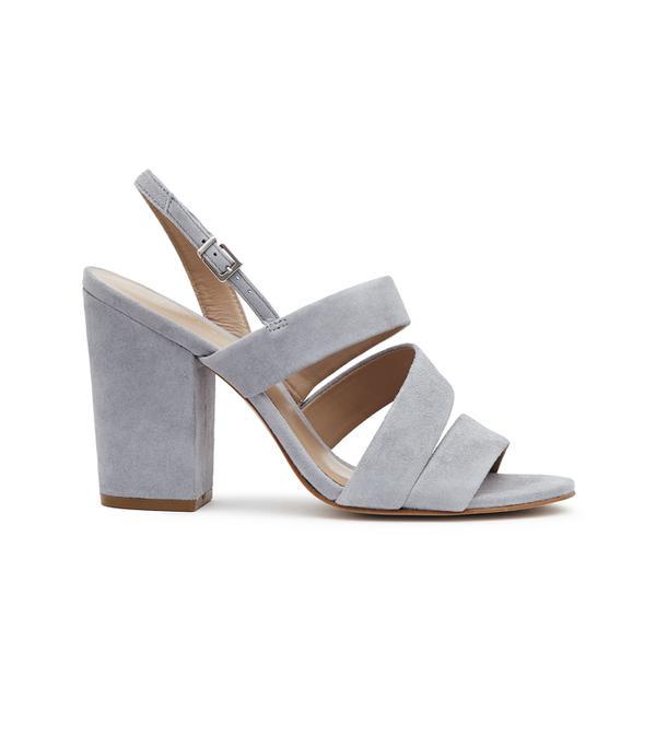 Best bridal shoes: Reiss Naomi Suede Block-Heel Shoes