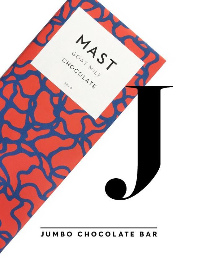 Mast Brothers Chocolate Bar