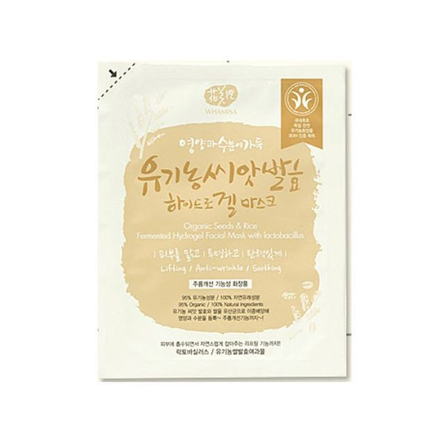 Whamisa Organic Seeds & Rice Fermented Hydrogel Sheet Mask