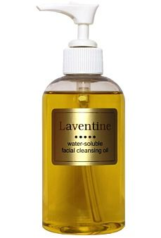 Laventine Beauty Laventine's Cleansing Oil