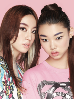 Korean Beauty Lovers, You're Going to Flip Over Shu Uemura's New Collaboration