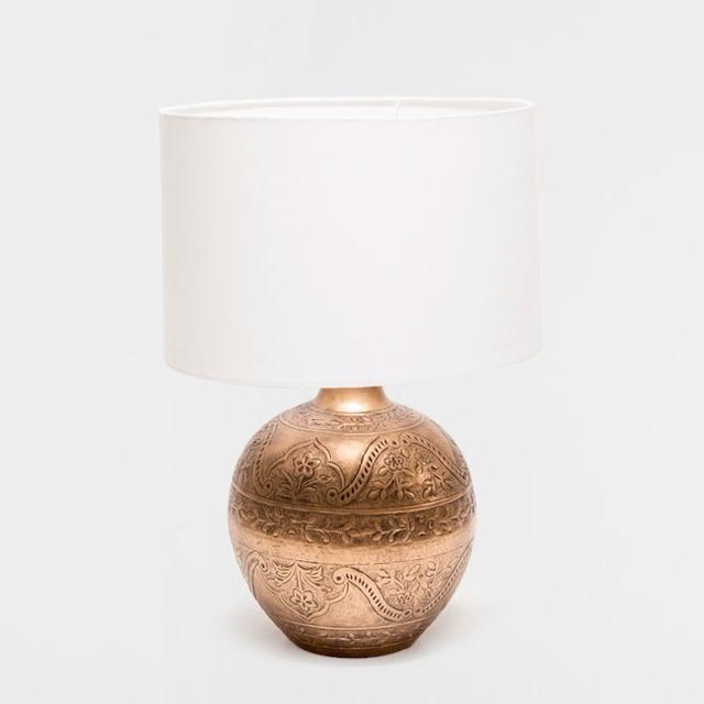 Zara Home Engraved Metal Ball Lamp