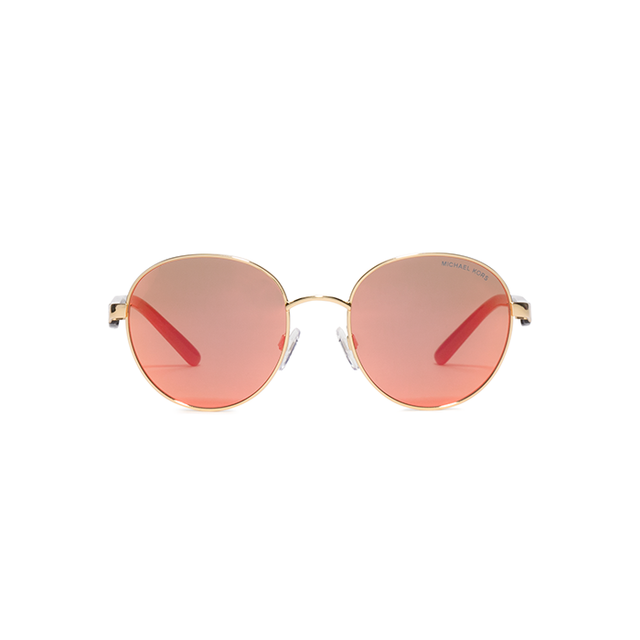 MICHAEL Michael Kors Sadie Round Sunglasses