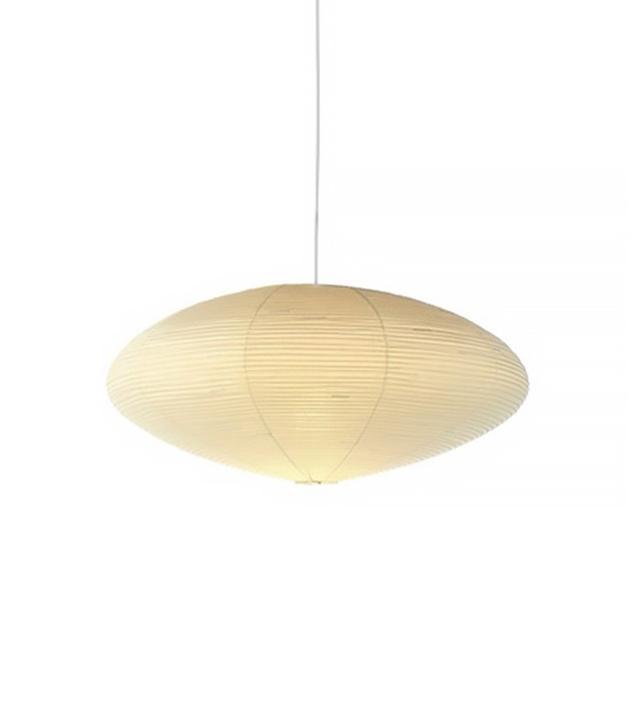 Akari Noguchi Pendant Lamp