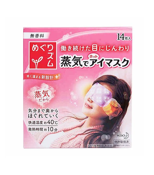 KAO Megurhythm Steam Hot Eye Mask