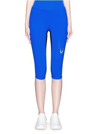 Lucas High Core Performance Sports Capri Pants