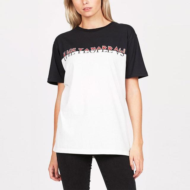 The People Vs. Kiss Tomorrow T-Shirt