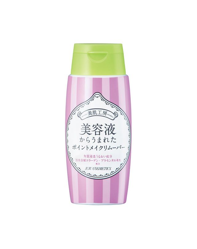 BihadaKobo Point Eye Make Up Remover