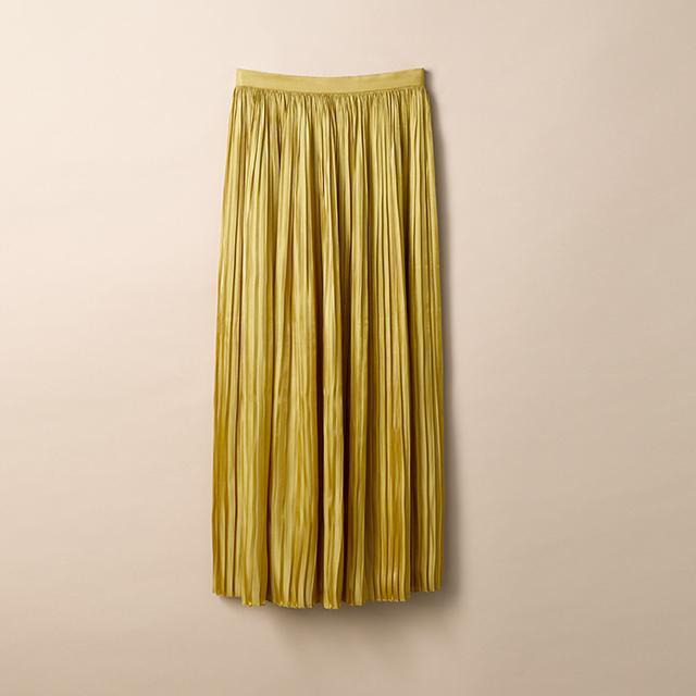 Tibi Pleated Flume Skirt