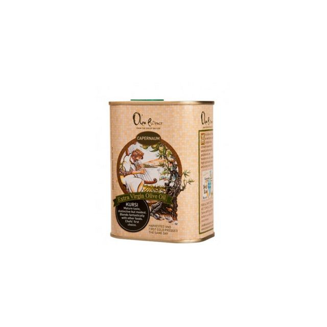 Capernaum Small Kursi Extra Virgin Olive Oil