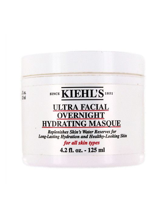 kiehls-overnight-hydrating-masque