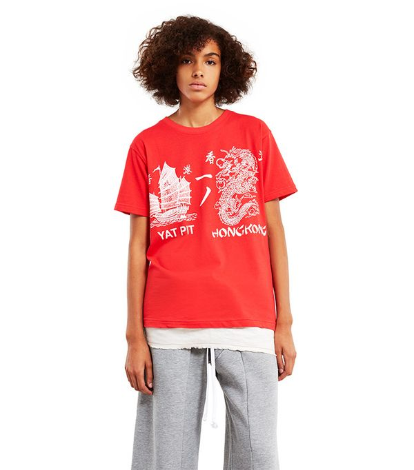 Yet Pit Graphic Tee