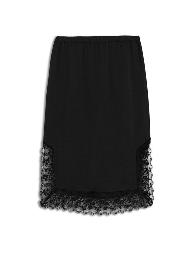Who What Wear Lace Slip Skirt