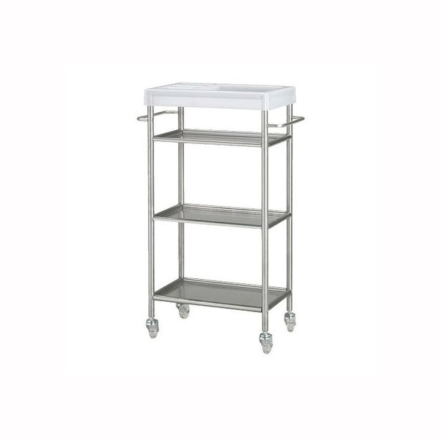 IKEA GRUNDTAL Stainless Steel Cart