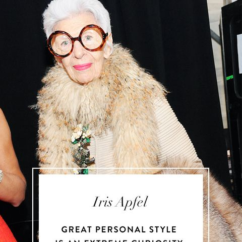 Iris Apfel Quotes: Great personal style is an extreme curiosity about yourself.