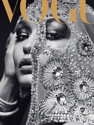 Gigi Hadid Lands the First-Ever Cover of Vogue Arabia