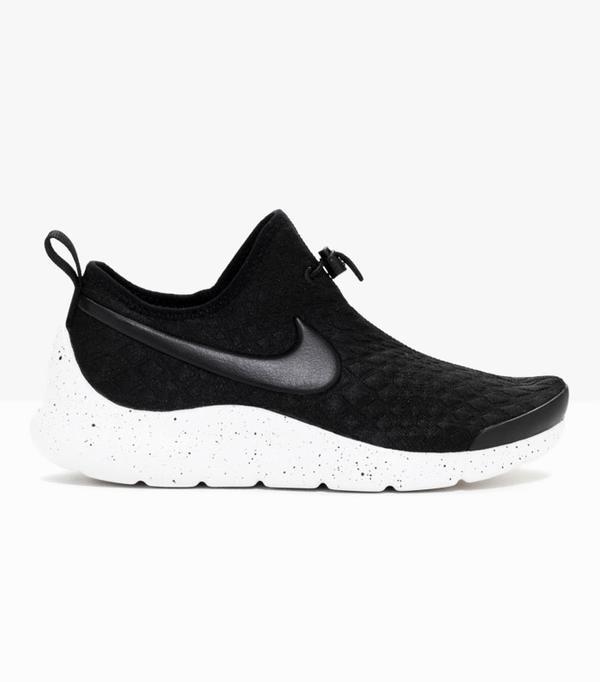 Rei Kawakubo style: Nike trainers