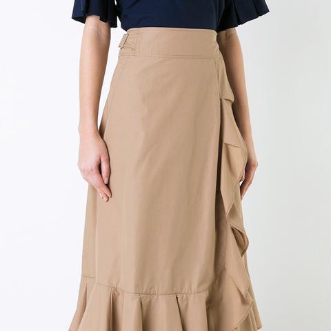 Elasticated Detailing Ruffled Skirt