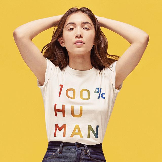 everlane 100% human pride 2017