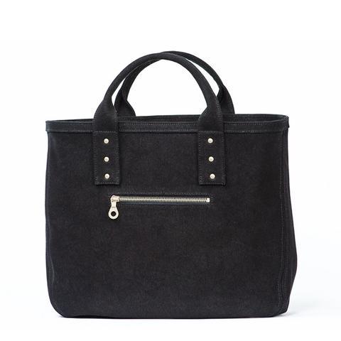 The Steiner Bag