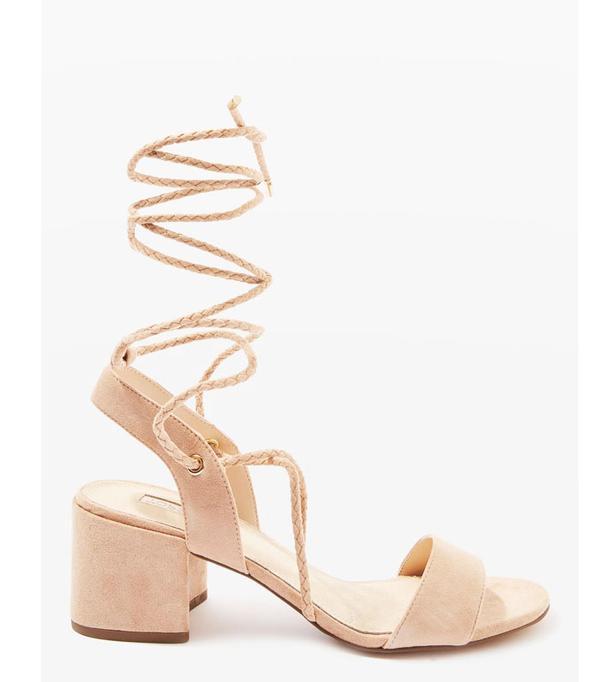 Graduation outfit ideas: Topshop Nevada Ankle Tie Shoes