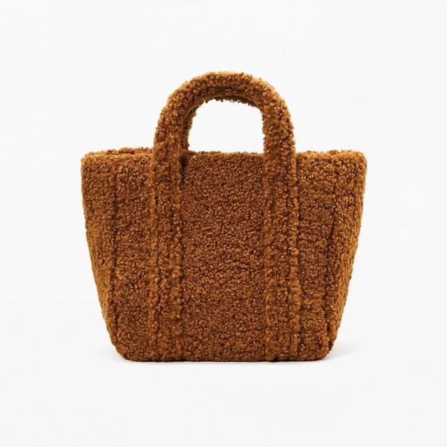 Best furry bags