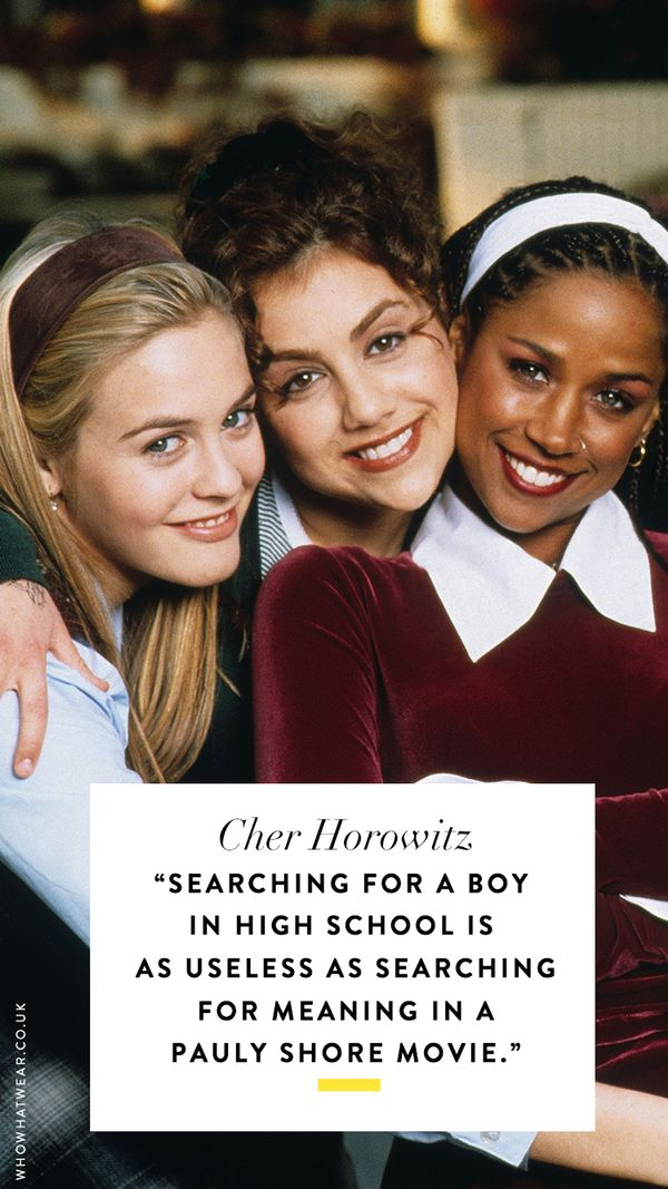Clueless quotes: Cher Horowitz