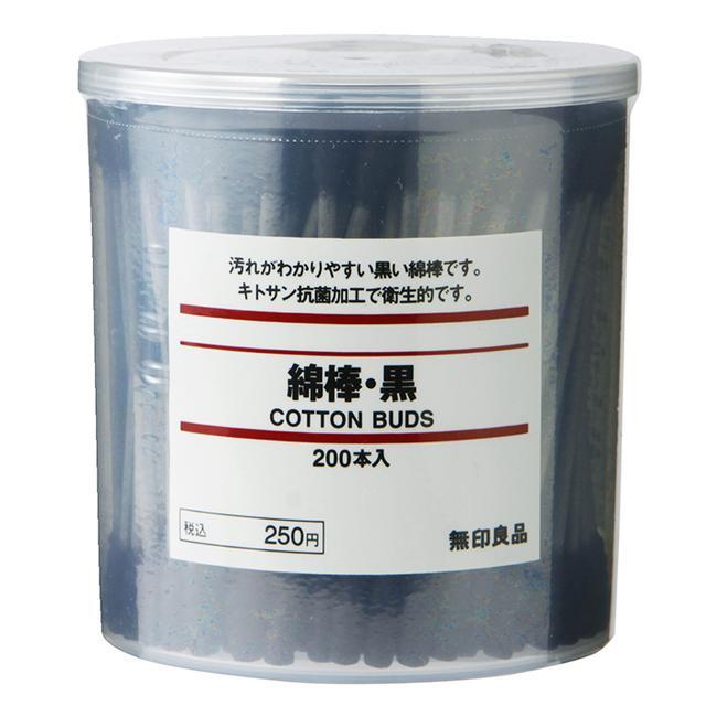 Eco-friendly beauty: Muji Black Cotton Buds