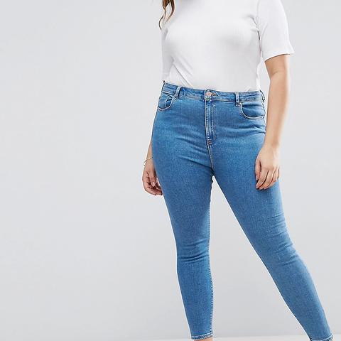Ridley High Waist Skinny Jeans