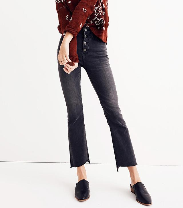 Cali Demi-Boot Jeans: Asymmetrical Hem Edition