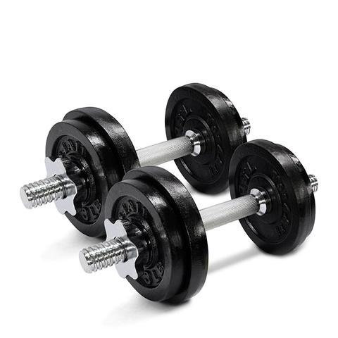 Adjustable Dumbbells, 50 lbs