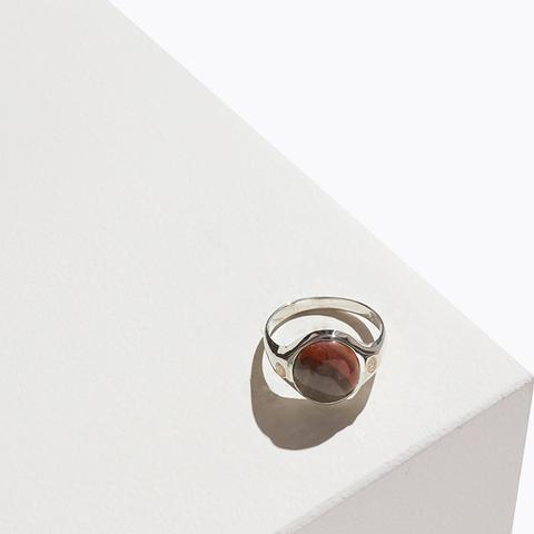 Essential Ring