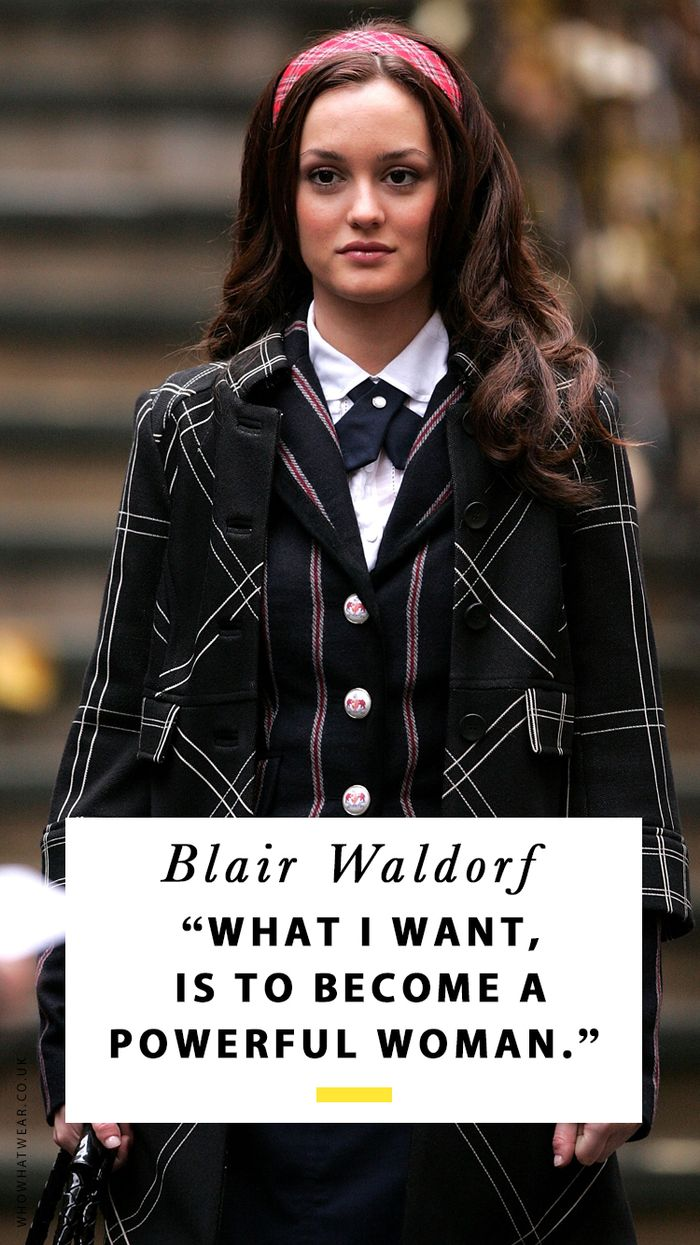 Blair Waldorf quotes from Gossip Girl