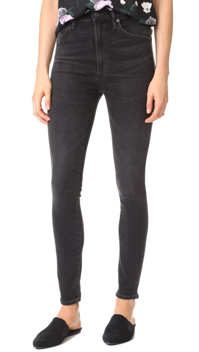 Chrissy High Rise Skinny Jeans