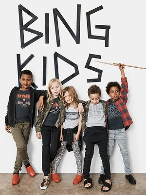Anine Bing Just Launched the Coolest Kids' Clothing Line We've Ever Seen