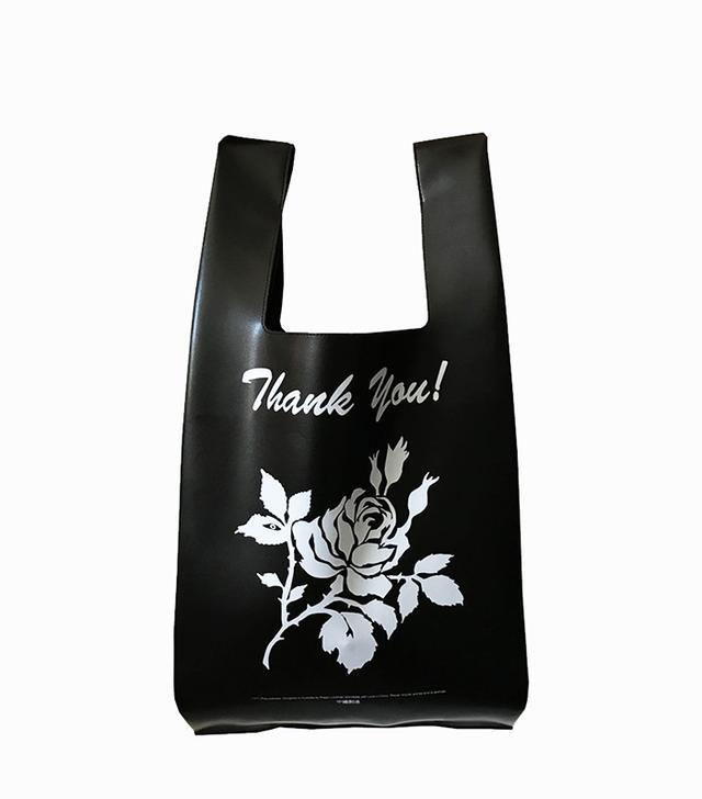 Thank You! Shopper