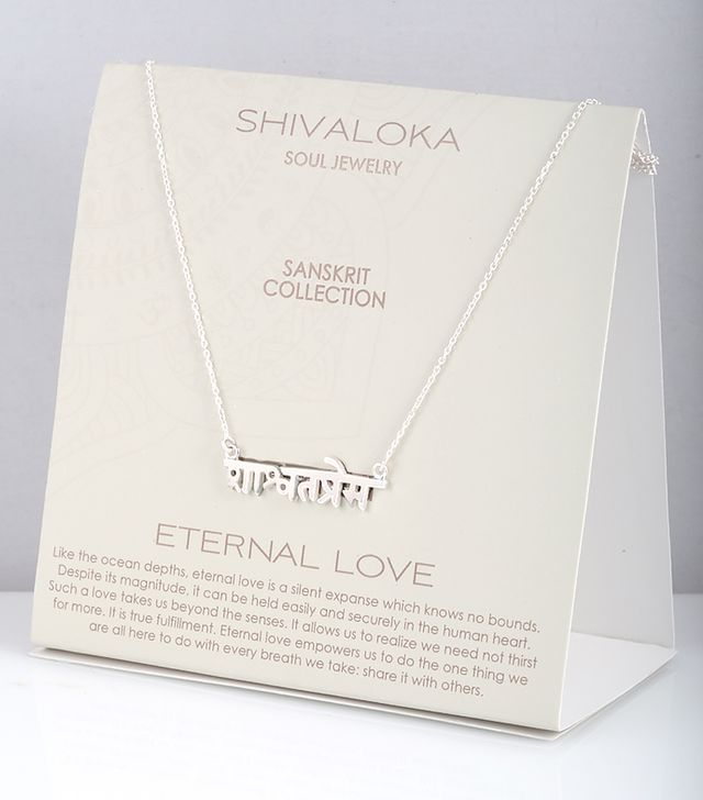 Shivaloka Eternal Love Necklace