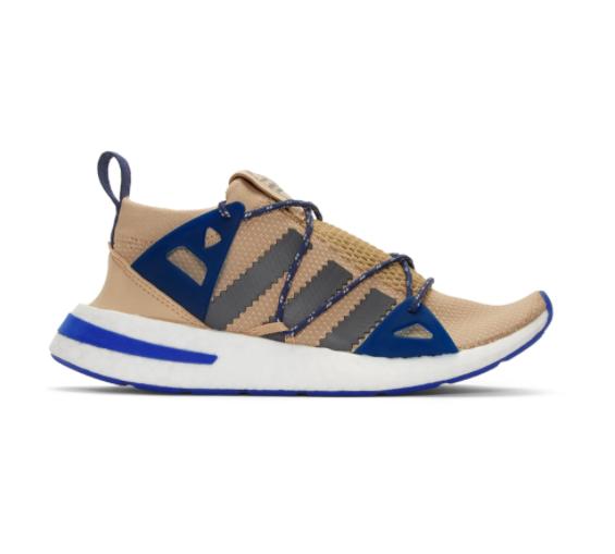 Adidas Originals Beige & Grey Arkyn Sneakers